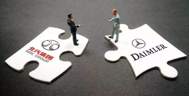 耗资约30亿欧元收购戴姆勒5%股份 北汽集团或谋划技术合作