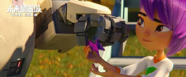 """动漫-免费yoqq这部动画片是国漫之光!怪力少女和她的机器人萌友""""无敌好看""""yoqq资源(5)"""