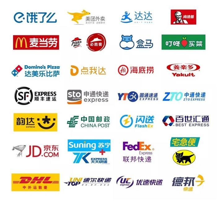 上海28家快递外卖企业骑手将配电子号牌,违法两起停止派单