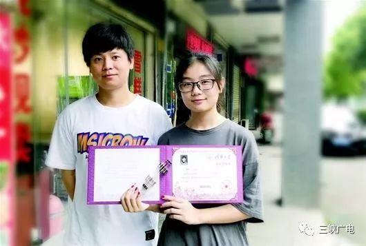 最新!宜昌首份录取通知书送达!录取的高校是……