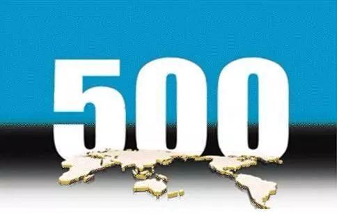 世界500强企业重新洗牌,中国首超美国,碧桂园上升最快