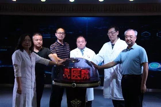 寿阳县医疗集团介入中心正式启动运营