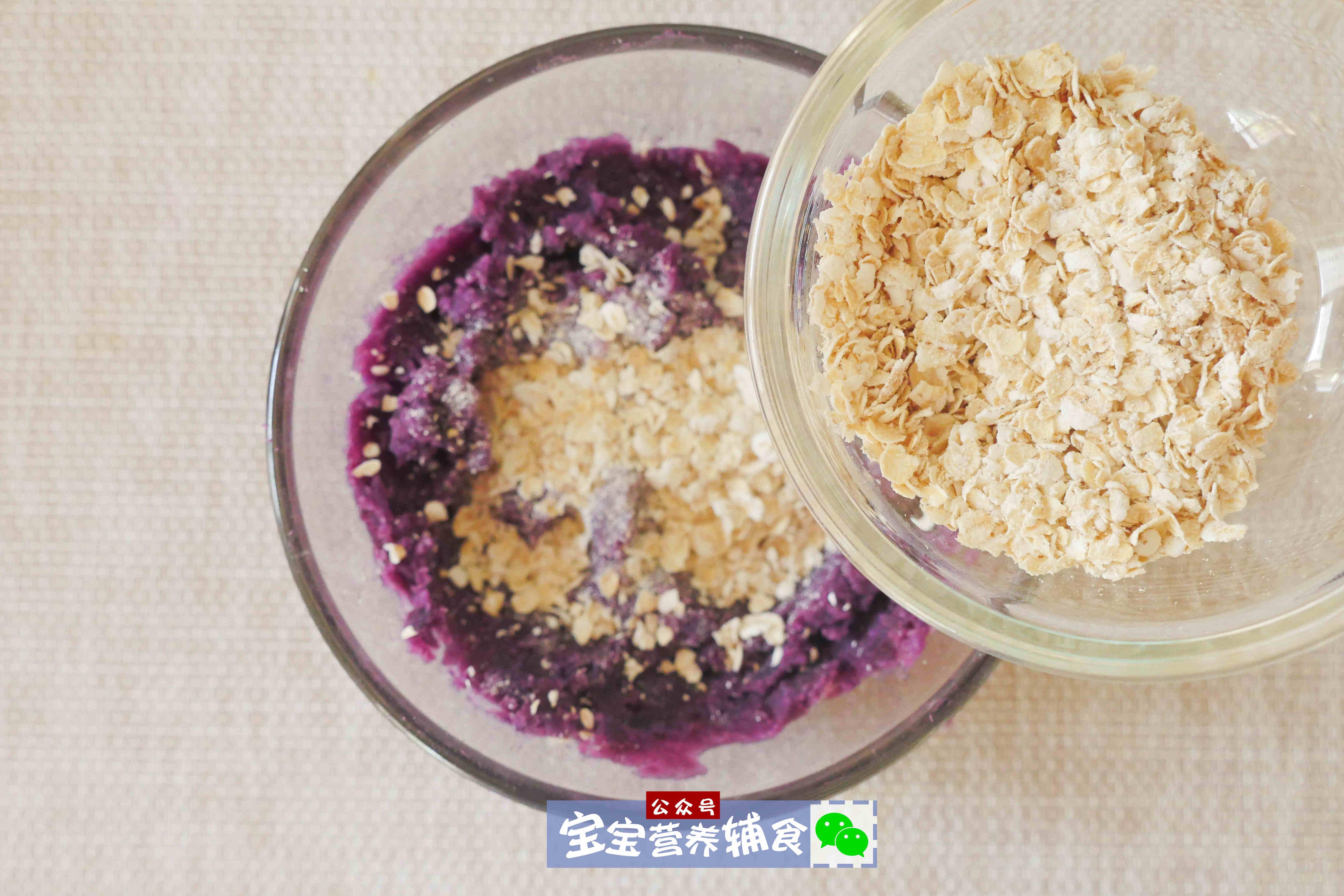 美食-免费yoqq紫薯爆浆燕麦方~宝宝辅食yoqq资源(9)