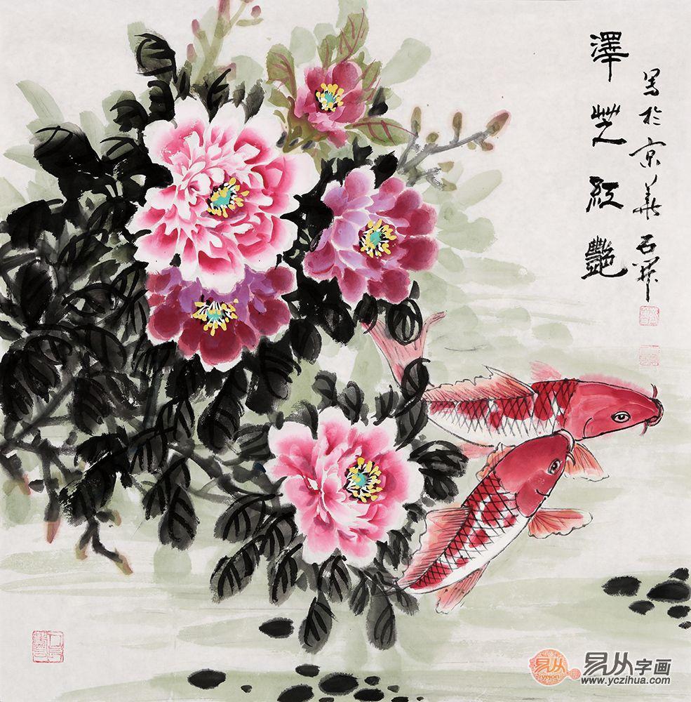 《泽芝红艳》斗方画 (68*67cm)