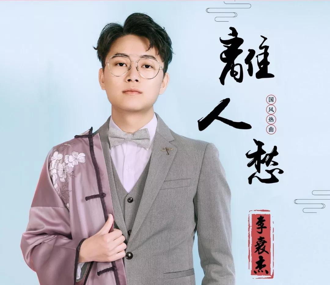 文学-任贤齐公开抨击流量歌手:做数据没用,没作品过两年就被忘了(4)
