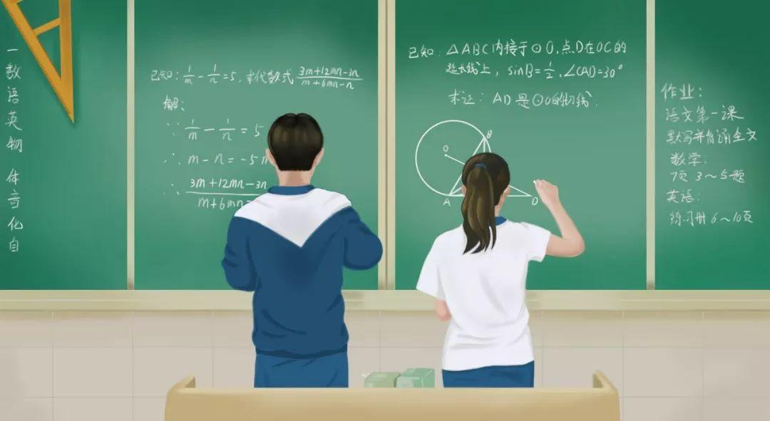 小学生创意暑假作业清单,快提前给孩子收藏好