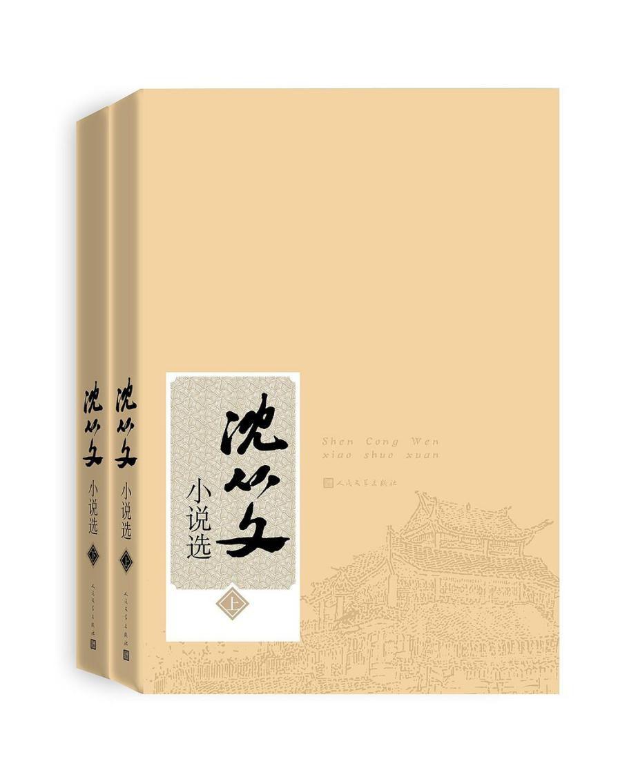 文学-龙江书院|家庭经典阅读书目推荐  (四)(4)