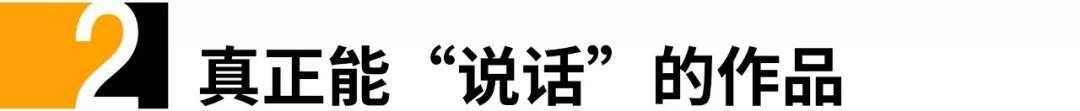 文学-任贤齐公开抨击流量歌手:做数据没用,没作品过两年就被忘了(5)