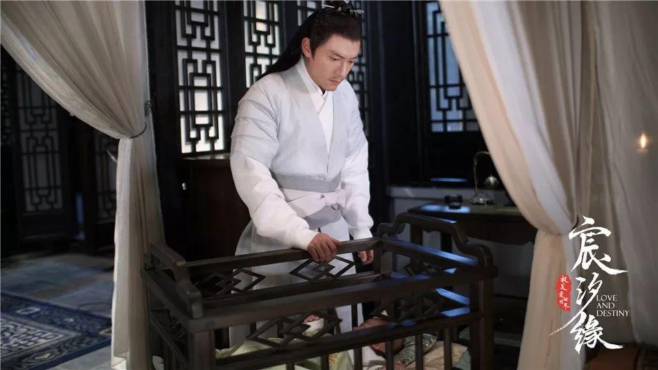 """《宸汐缘》凡间剧情拉开序幕 张震倪妮虐心""""诀别"""""""