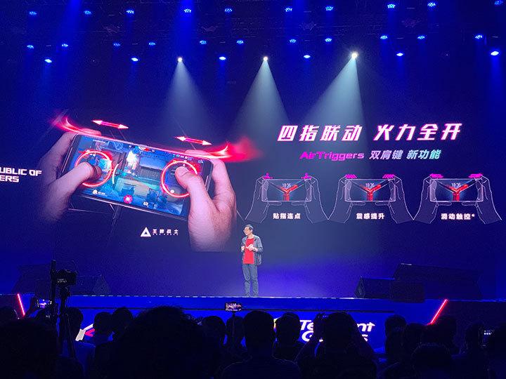 游戏综合资讯-免费yoqqROG游戏手机2发布:3499元起骁龙855 Plusyoqq资源(5)