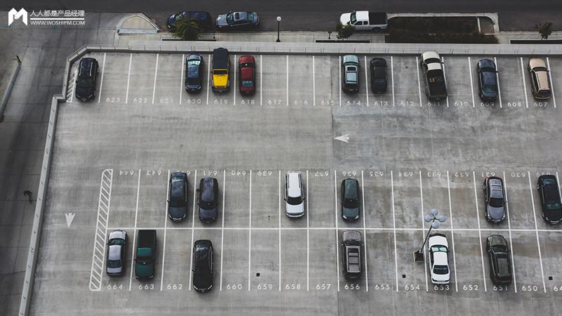 停车行业的国民级产品还要等多久?