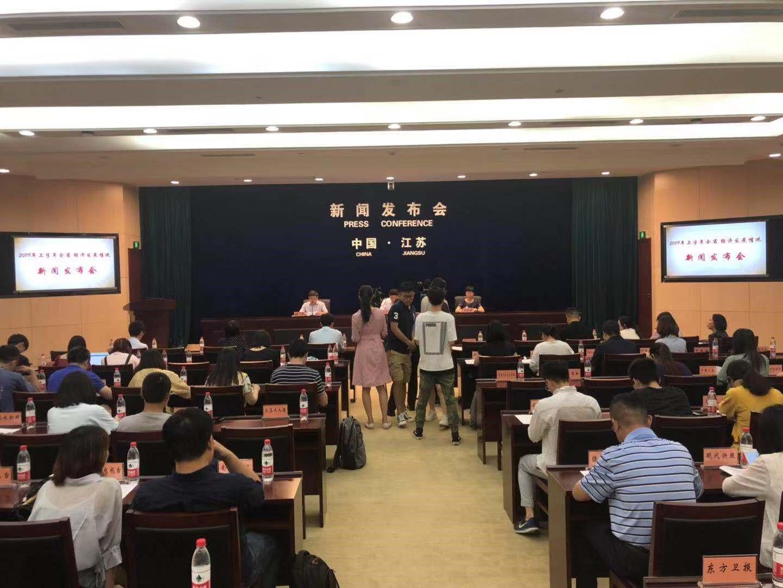 """江苏经济""""期中成绩""""出炉:最低工资首超浙江位列全国第二"""
