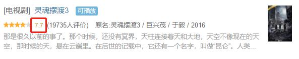 """文学-国产恐怖片的""""烂"""",才是真的细思极恐(28)"""