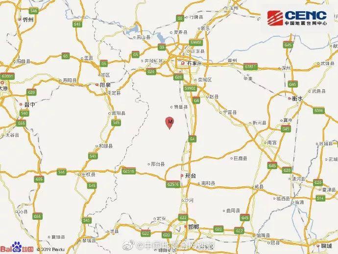 今晨,河北这个地方发生地震!