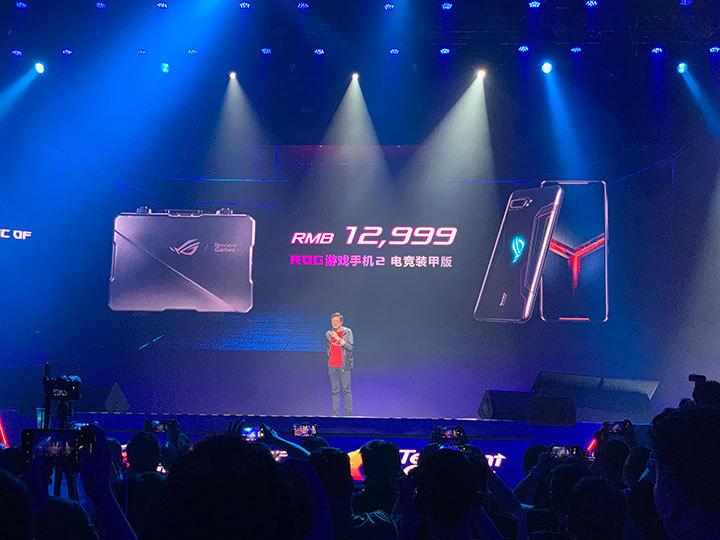 游戏综合资讯-免费yoqqROG游戏手机2发布:3499元起骁龙855 Plusyoqq资源(16)