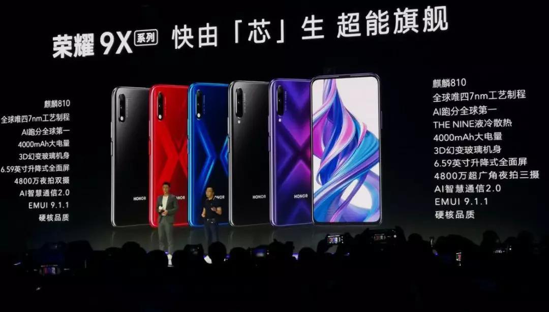 荣耀9X搭载麒麟810芯片,7nm第一次被带入千元机,触发真香定律!