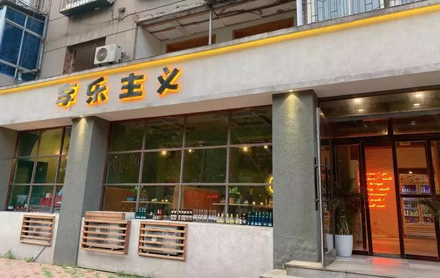 在鞍山这家味道相当OK的网红店,吃到了馋了很久的柠檬鱼