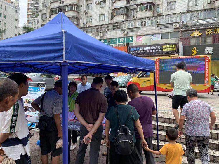 布吉街道德兴社区开展禁毒宣传活动