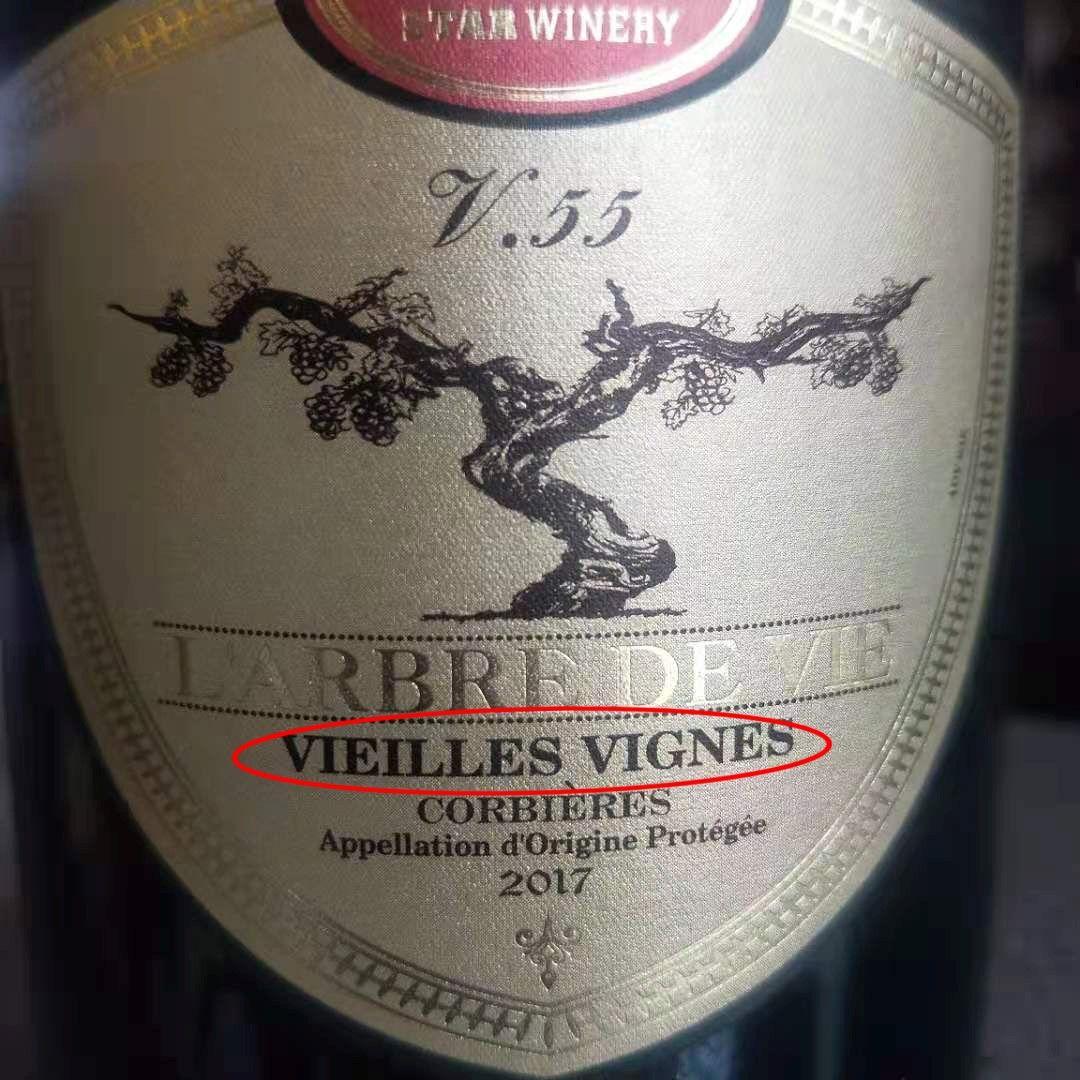 为什么明星庄老藤红酒如此受宠?