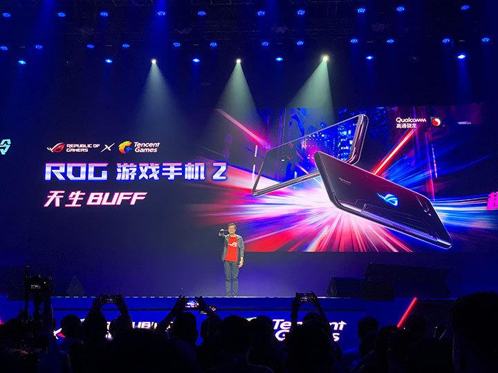 游戏综合资讯-免费yoqqROG游戏手机2发布:3499元起骁龙855 Plusyoqq资源(1)