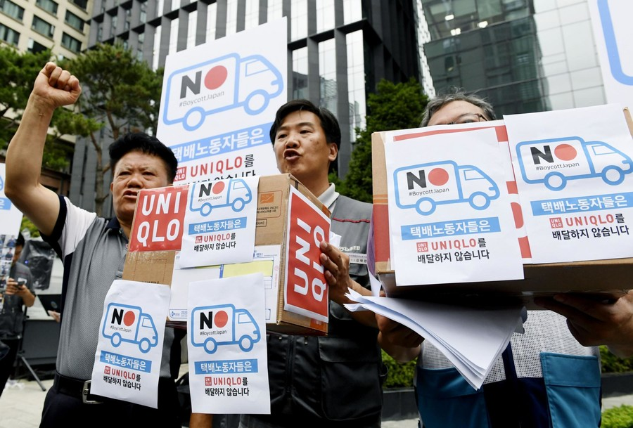 韩国抵制日货持续发酵:快递员拒送优衣库商品