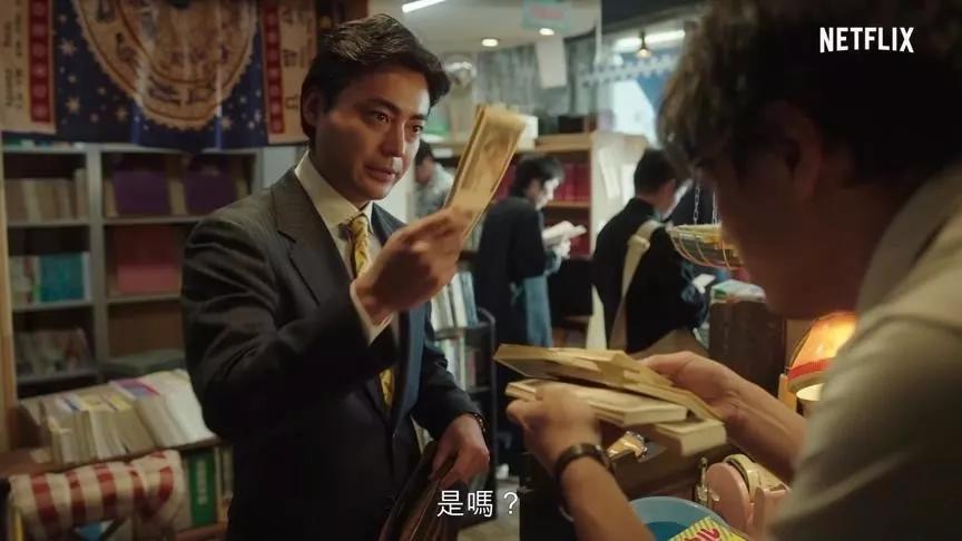 动漫-男人们会偷偷看的一部新剧,这部作品只有日本才拍得出来!(8)