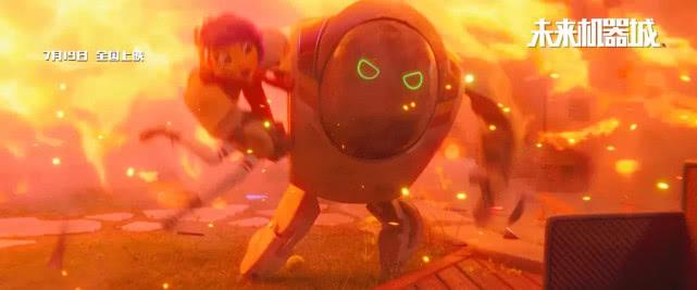 """动漫-免费yoqq这部动画片是国漫之光!怪力少女和她的机器人萌友""""无敌好看""""yoqq资源(6)"""