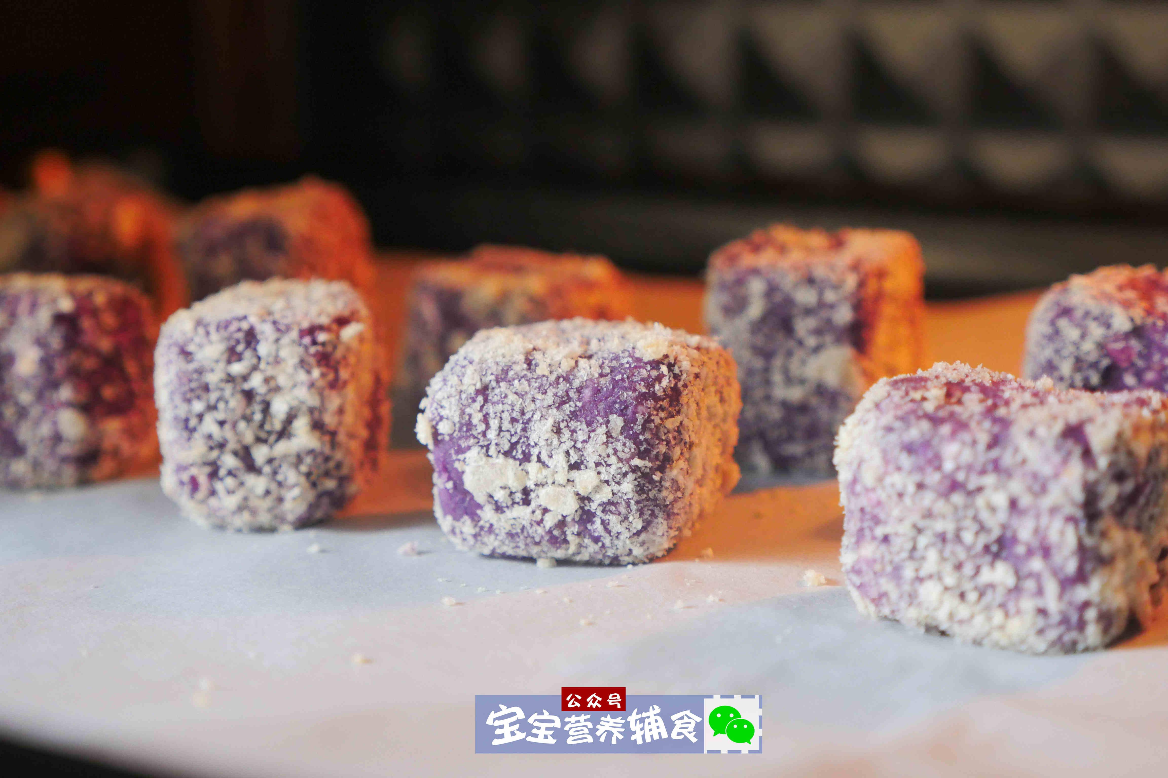 美食-免费yoqq紫薯爆浆燕麦方~宝宝辅食yoqq资源(18)