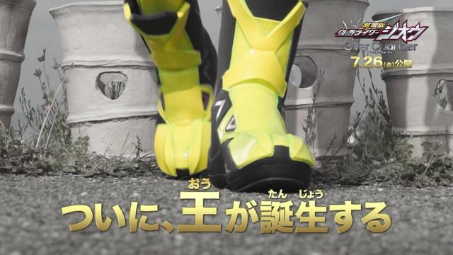 动漫-假面骑士01客串时王剧场版预告公开 时王:戒露丸这是要篡位抢戏(3)