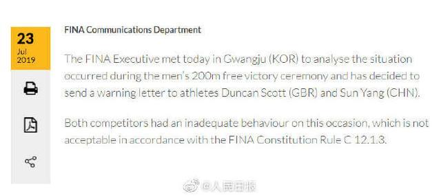 国际泳联对斯科特和孙杨发出警告:都有举止不当行为