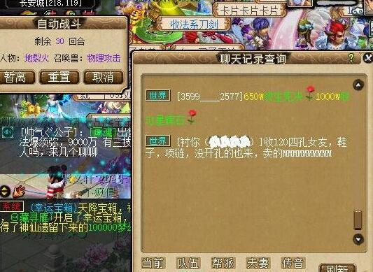 游戏综合资讯-免费yoqq梦幻西游:八个技能的终极二哈,5000R上架藏宝阁,一口让人绝望yoqq资源(2)