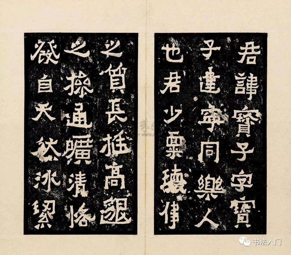 """历史-免费yoqq楷书要想学深、学透,须知""""三大系"""",再找准自己的主攻方向yoqq资源(5)"""