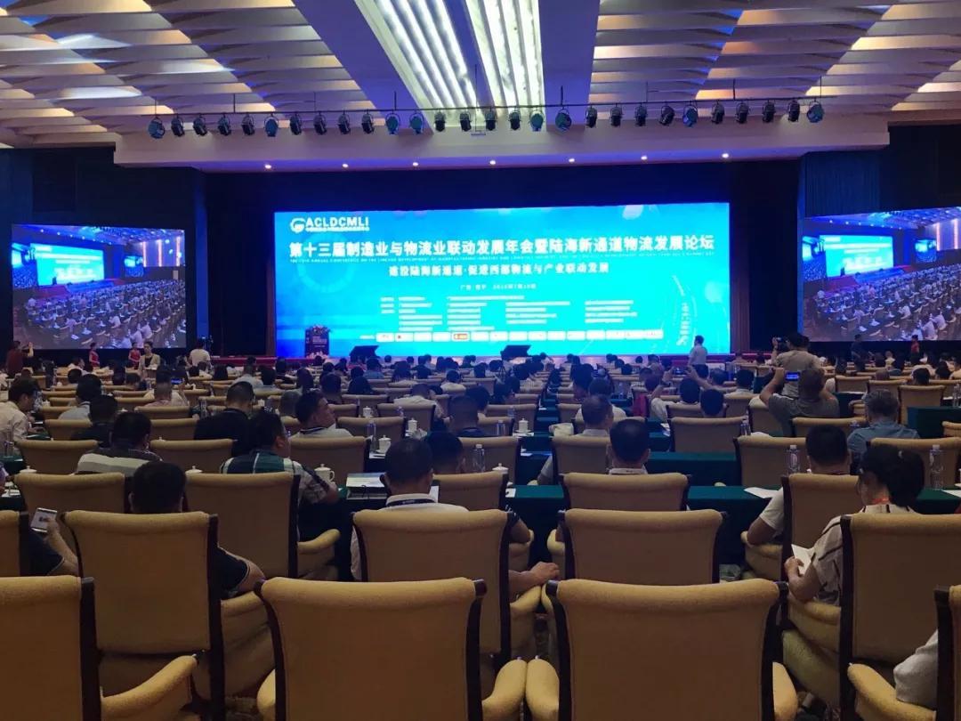 "HOWO-T7H荣获""2019年物流业用户满意物流技术装备产品""称号?"