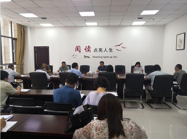文旅资讯丨我局召开第三届旅游产业发展大会筹备工作对接会