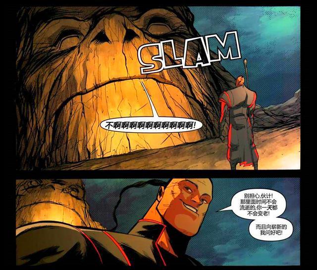 """动漫-免费yoqq漫威漫画:《上气》已改编,那这位漫威英雄""""美猴王""""你能接受吗?yoqq资源(8)"""