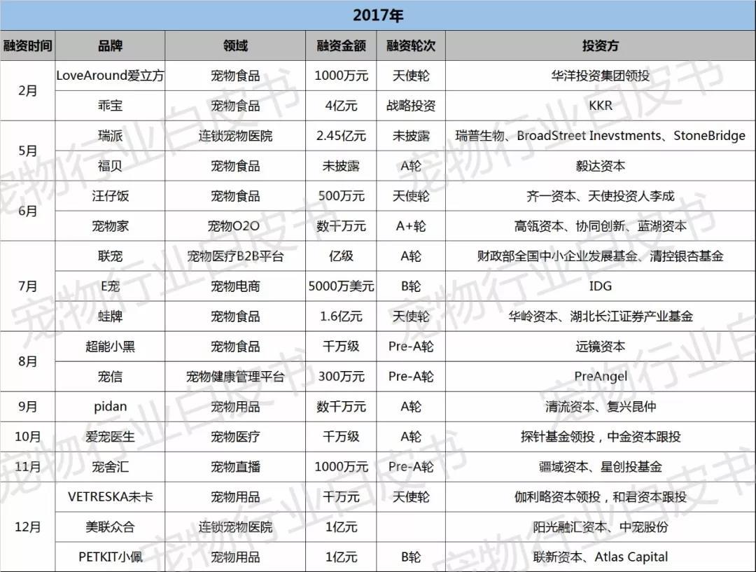 台湾华航机师染疫风暴扩大 台当局防疫措施漏洞百出