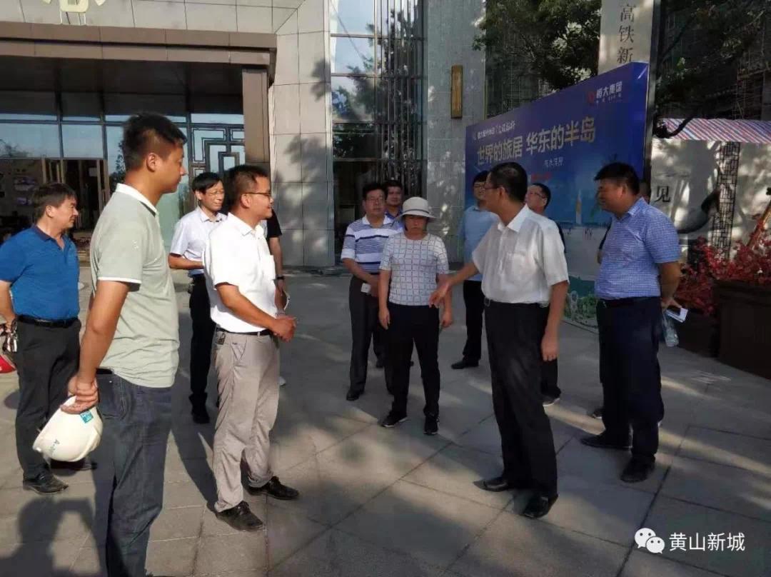 金涛率队调研黄山新城住宅小区建设,要求把好在建项目品质关!
