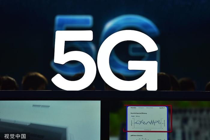 华为首款消费级5G新品 移动路由全线上架京东开启预约