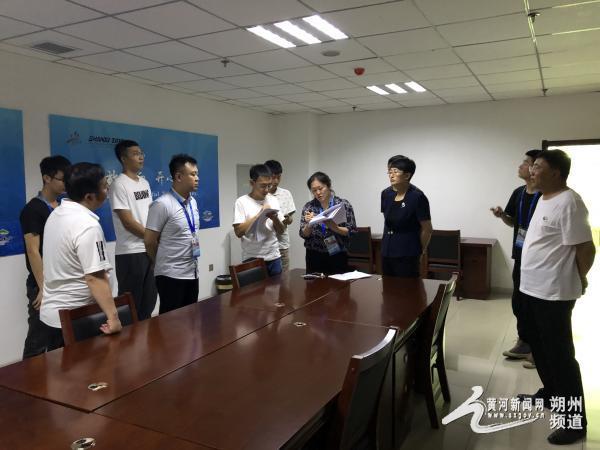 二青会志愿者工作督导组在朔州开展督导工作