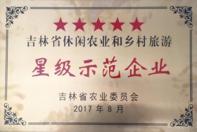 暑期欢乐多,一起来深圳鼎益丰集团天鼎探索新世界