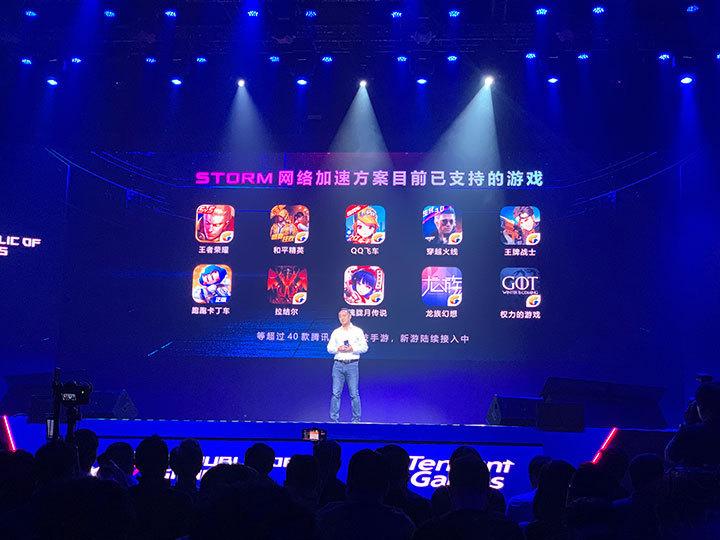 游戏综合资讯-免费yoqqROG游戏手机2发布:3499元起骁龙855 Plusyoqq资源(8)