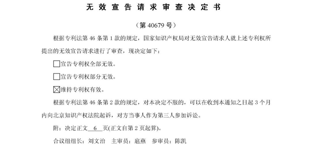 """中俄核能项目开工 习近平:""""开工!""""普京:""""启动!"""""""