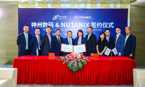 与神州数码和Nutanix携手,增加在中国市场的投资