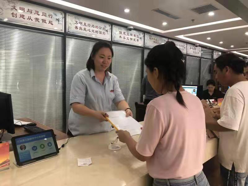 府网_长垣县政务公开工作和政府网站工作双双被省政府评为\