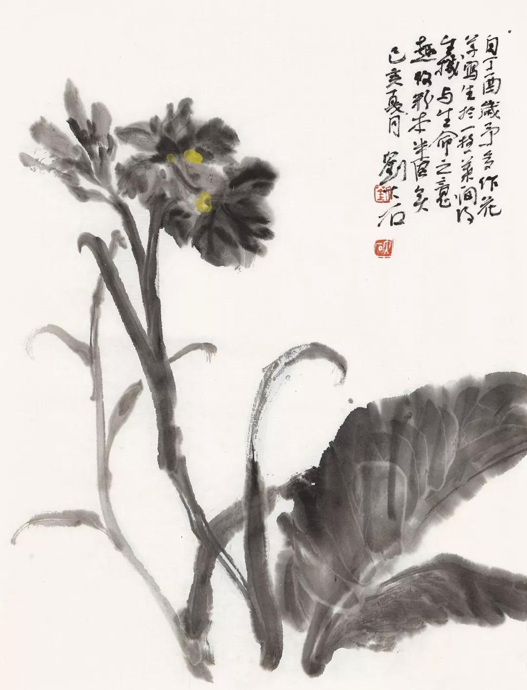 刘大石:大石山房琐话丨私享艺术