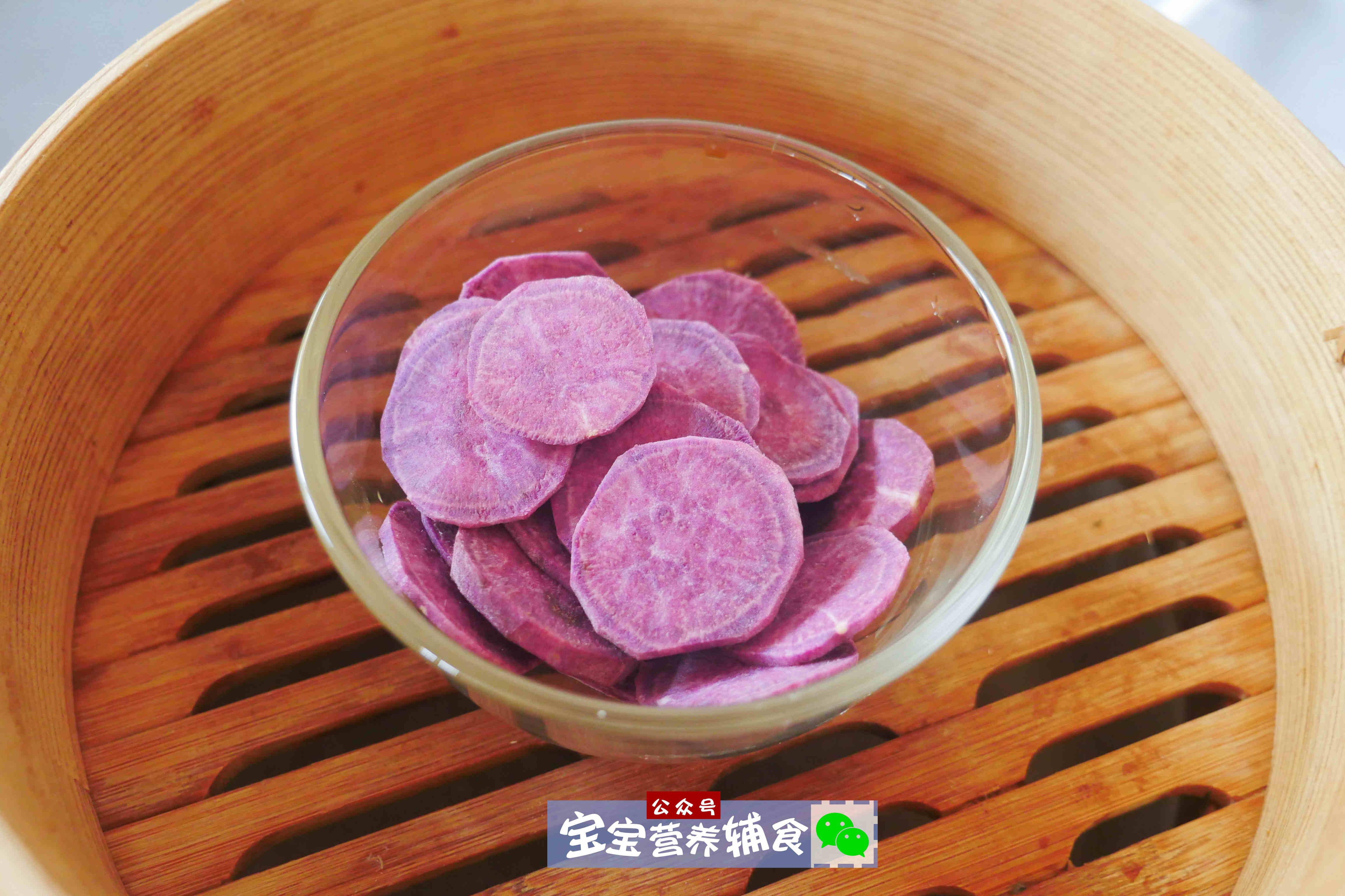 美食-免费yoqq紫薯爆浆燕麦方~宝宝辅食yoqq资源(7)