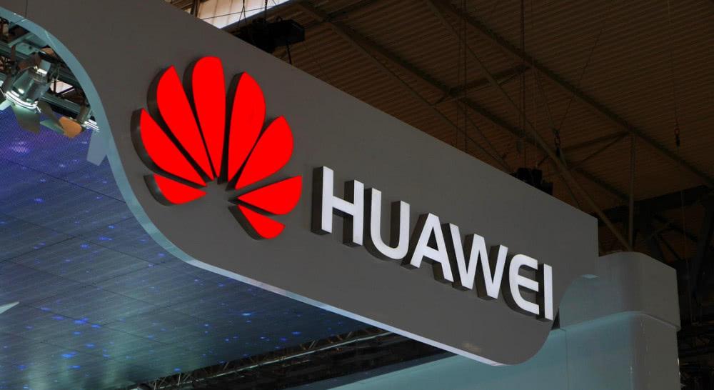 华为本周将发布全球最便宜四摄手机国内市场份额力求超过50%