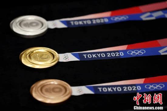 东京奥运会奖牌亮相 8万吨电子垃圾提炼制成