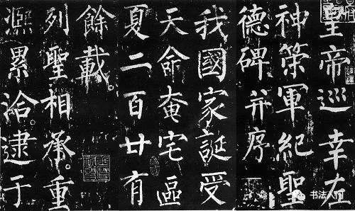"""历史-免费yoqq楷书要想学深、学透,须知""""三大系"""",再找准自己的主攻方向yoqq资源(10)"""