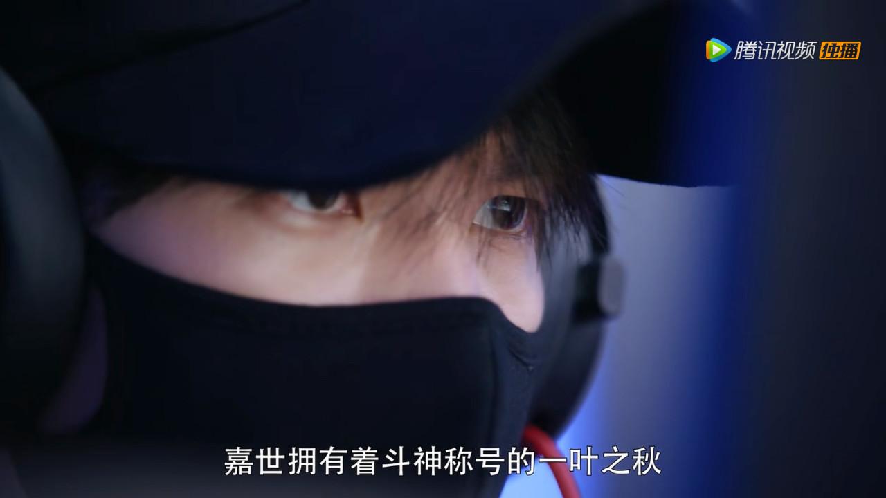 动漫-《全职高手》成最豪电视剧!真人特效燃爆,杨洋变身高手太炸(18)